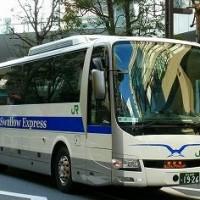 御殿場アウトレット 新宿  バス