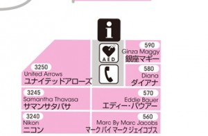 ダイアナ 御殿場アウトレット 店舖地図