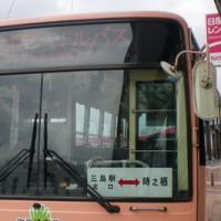 三島駅 御殿場 時之栖 シャトルバス